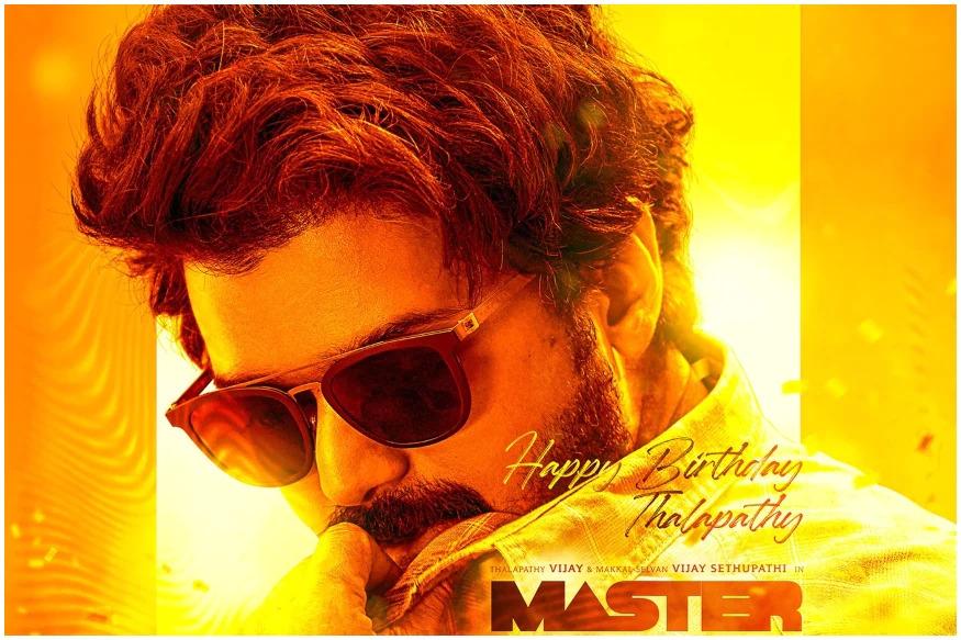 Thalapathy Vijay Master Movie Stills
